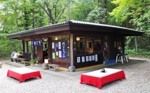 Berbagai Pemandangan Alam Indah Musim Gugur di Jepang