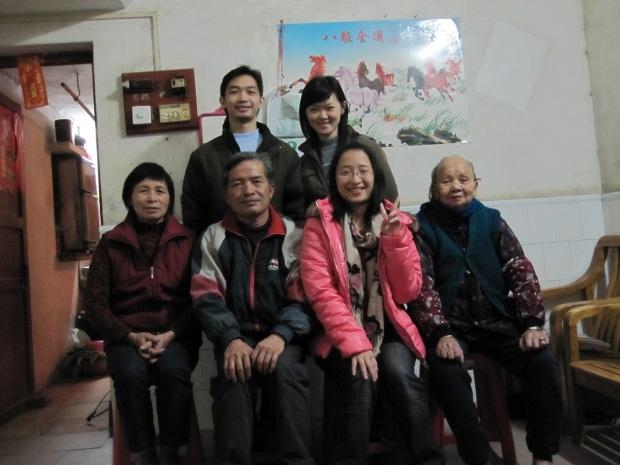 keluarga suami