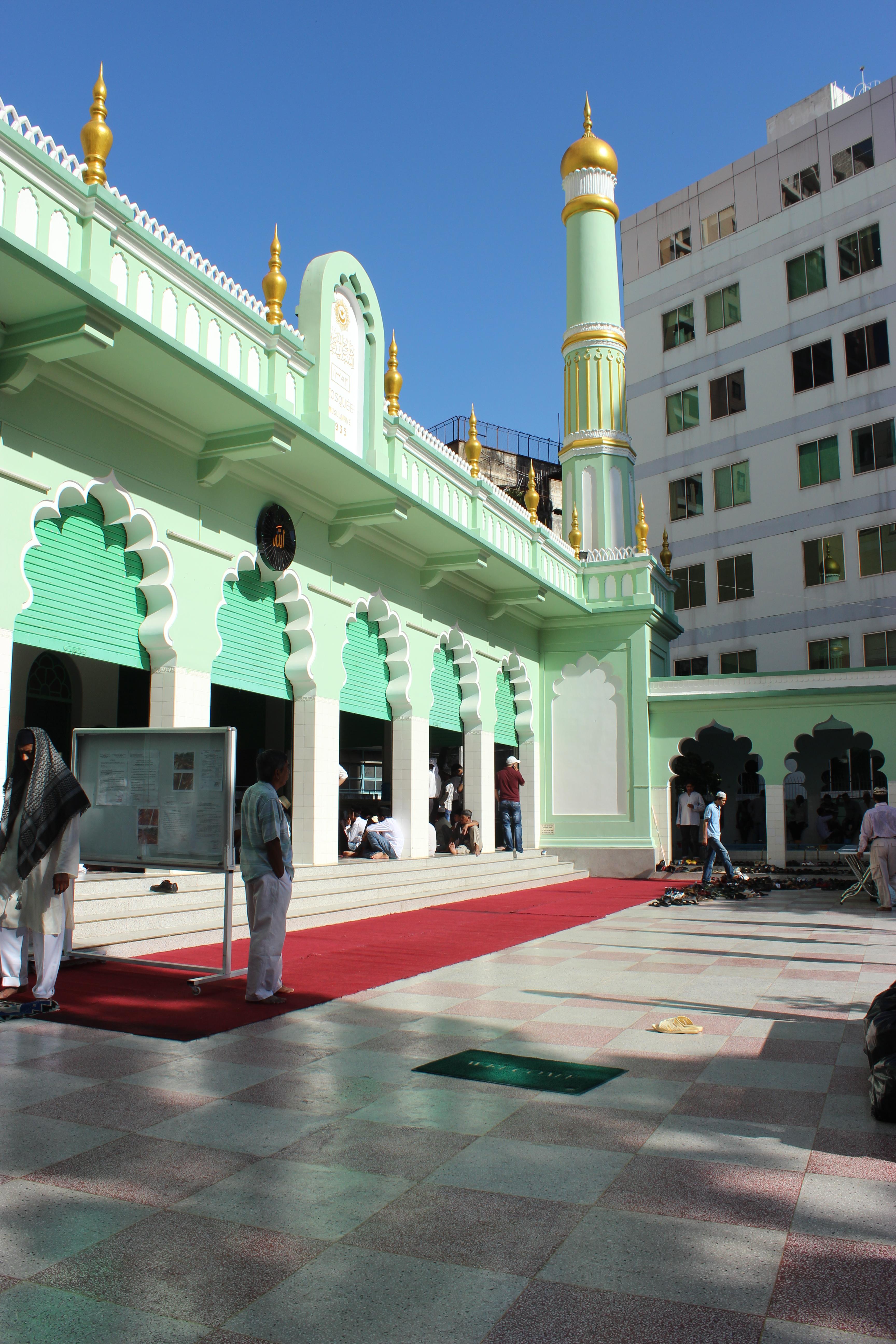 Dong Du Mosque HCMC