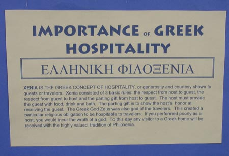 greek-hospitality-xenia