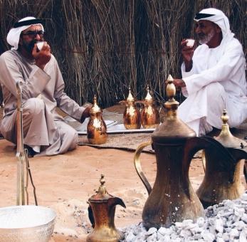 Qahwah (for Padang Pasir yang Sureal)